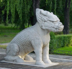 Image:  Qilin shown in the Ming Dynasty style - a hooved dragon-fish. Wikipedia.