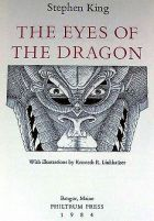 Cover, Eyes of the Dragon.  Wikipedia.