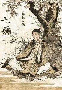 Hokusai. Portrait of Matsuo Basho. Wikimedia.