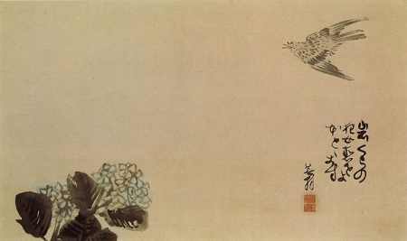 Yosa Buson.  A Little Cuckoo Across a Hydrangea.