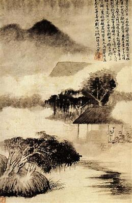 Shinto.  Sound of Thunder in the Distance, 1690.  WikiArt.